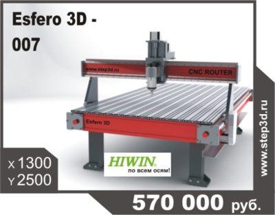 Esfero 3D-007k