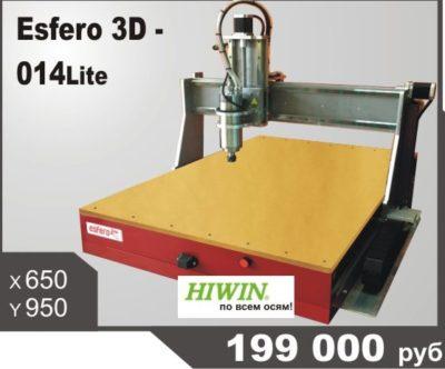 Esfero 3D - 014 Lite big