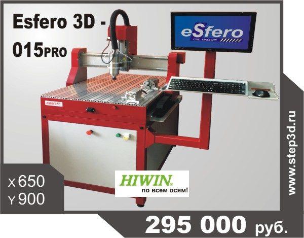 Esfero 3D - 015pro big