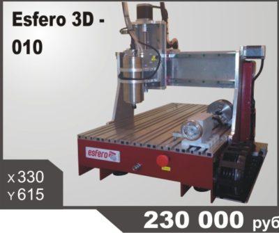 Esfero3D-010