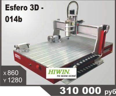 Esfero 3D-014b (1)