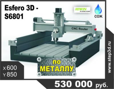 Esfero 3D - S6801 (2)